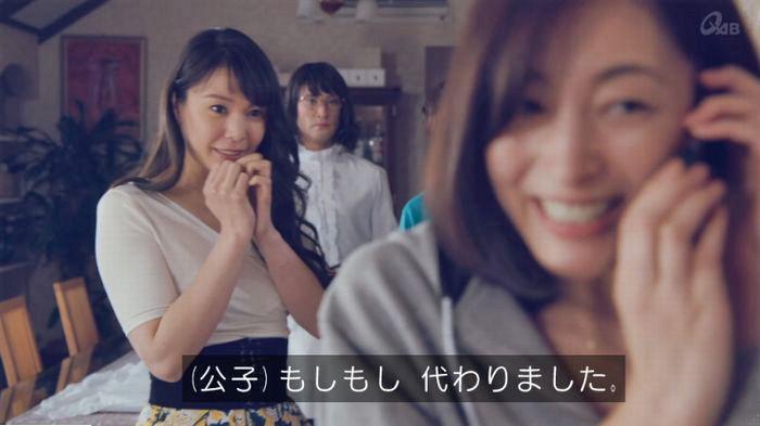 家政婦のミタゾノ 2話のキャプ233