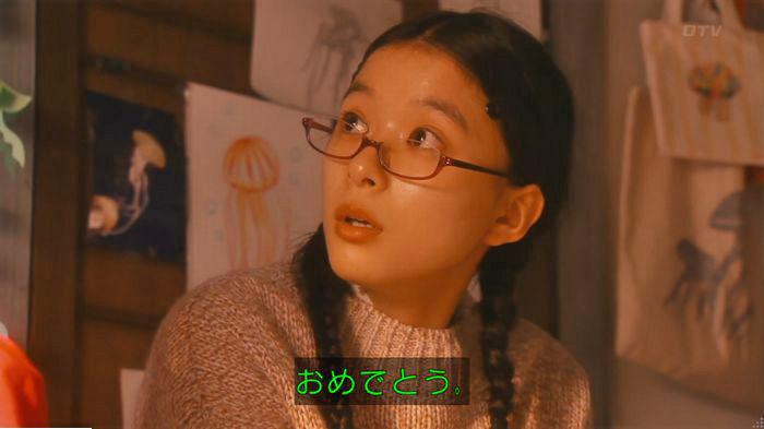 海月姫7話のキャプ343