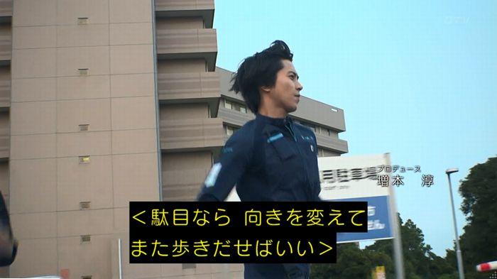 コード・ブルー最終回後編のキャプ414