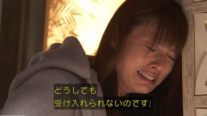 9話のキャプ666