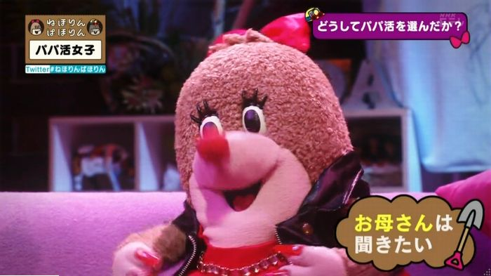 ねほりんぱほりんのキャプ228