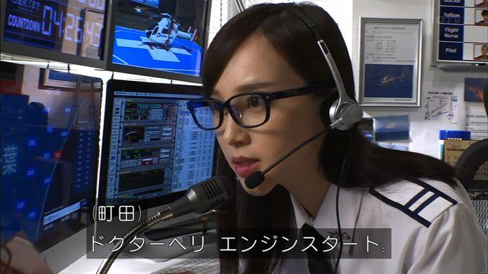 コード・ブルー2話のキャプ390