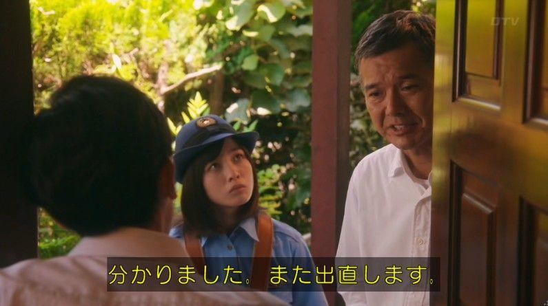 いきもの係 4話のキャプ624