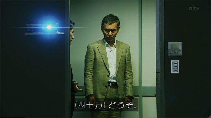 警視庁いきもの係 9話のキャプ802