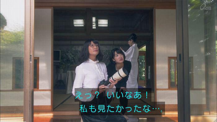 家政夫のミタゾノ4話のキャプ361