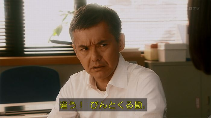 いきもの係 2話のキャプ604