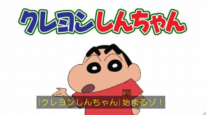 クレヨンしんちゃんのキャプ1