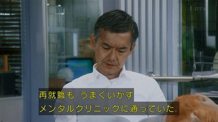 いきもの係 3話のキャプ119