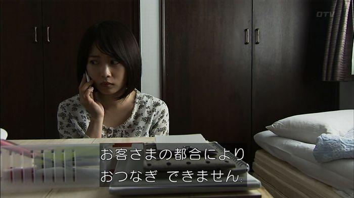 ウツボカズラの夢4話のキャプ638