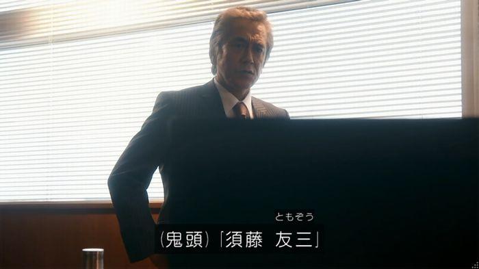 いきもの係 2話のキャプ832