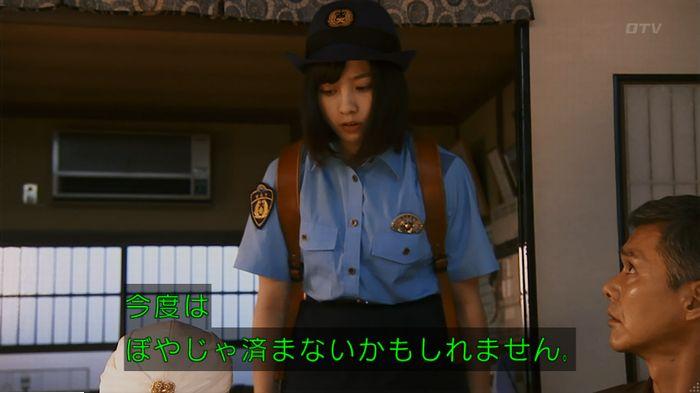 警視庁いきもの係 9話のキャプ317