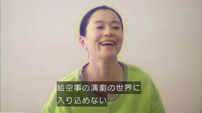 監獄のお姫さま 7話のキャプ461