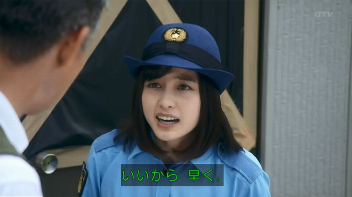 警視庁いきもの係 最終話のキャプ204