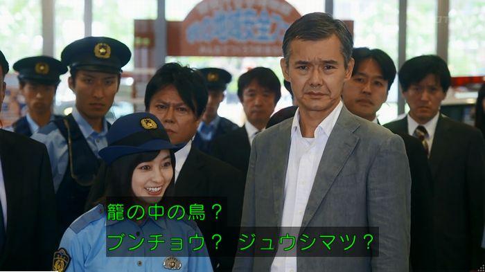 警視庁いきもの係 最終話のキャプ483