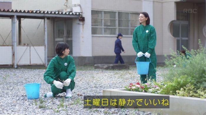監獄のお姫さま 3話のキャプ640