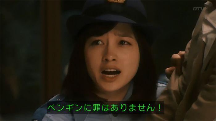 いきもの係 2話のキャプ738