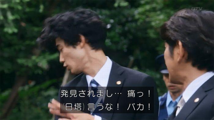 警視庁いきもの係 8話のキャプ521