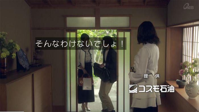 家政夫のミタゾノ3話のキャプ102