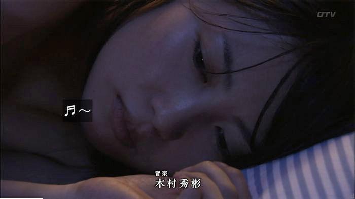 ウツボカズラの夢7話のキャプ574