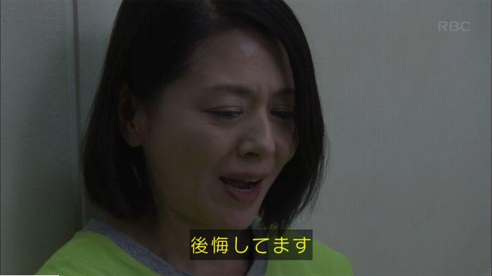 監獄のお姫さま 2話のキャプ437