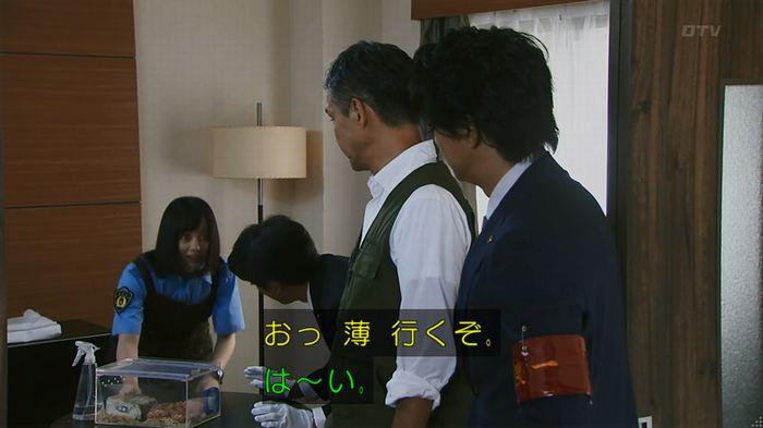 いきもの係 3話のキャプ463