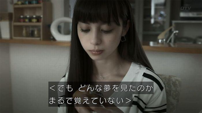 世にも奇妙な物語 夢男のキャプ56