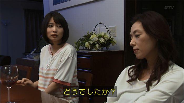 ウツボカズラの夢3話のキャプ486