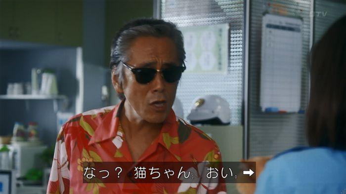 いきもの係 5話のキャプ857