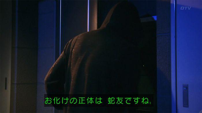 いきもの係 3話のキャプ384