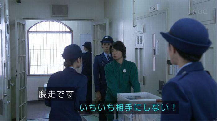 監獄のお姫さま 3話のキャプ259