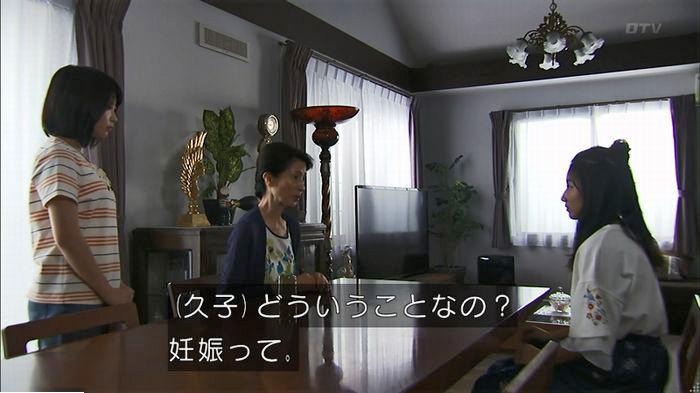 ウツボカズラの夢7話のキャプ222