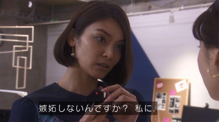 奪い愛 6話のキャプ319