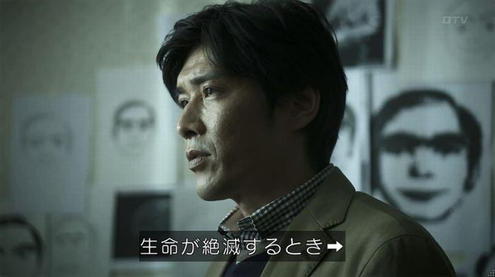 世にも奇妙な物語 夢男のキャプ211