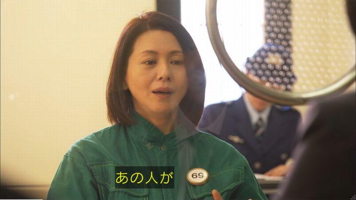 監獄のお姫さま 6話のキャプ352