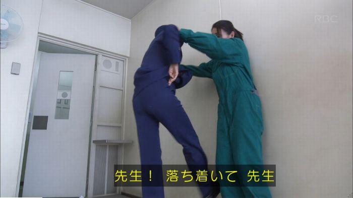 監獄のお姫さま 4話のキャプ200