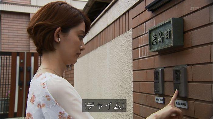 ウツボカズラの夢4話のキャプ463