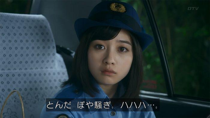 いきもの係 2話のキャプ108