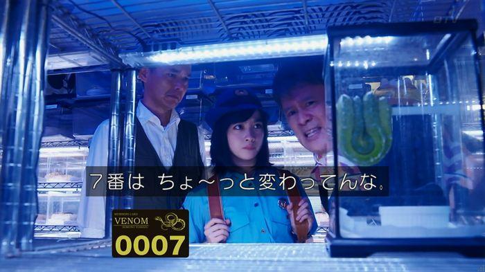 いきもの係 3話のキャプ538