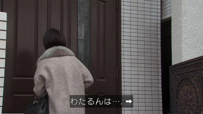 9話のキャプ157