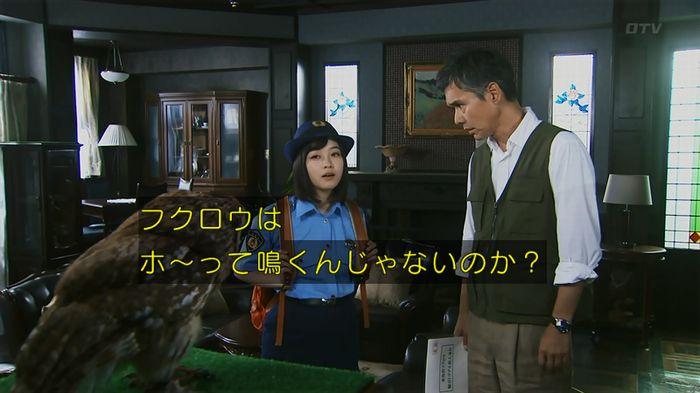 警視庁いきもの係 8話のキャプ184