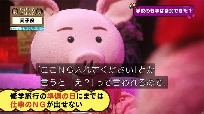ねほりん元子役のキャプ218