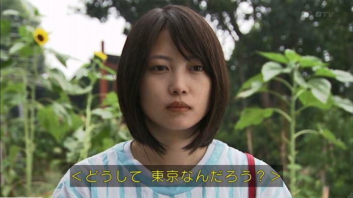 ウツボカズラの夢5話のキャプ201