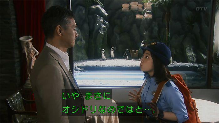 いきもの係 2話のキャプ511
