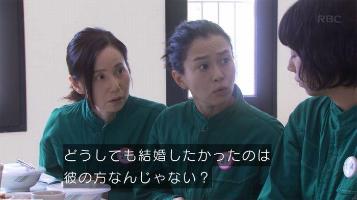 監獄のお姫さま 3話のキャプ594