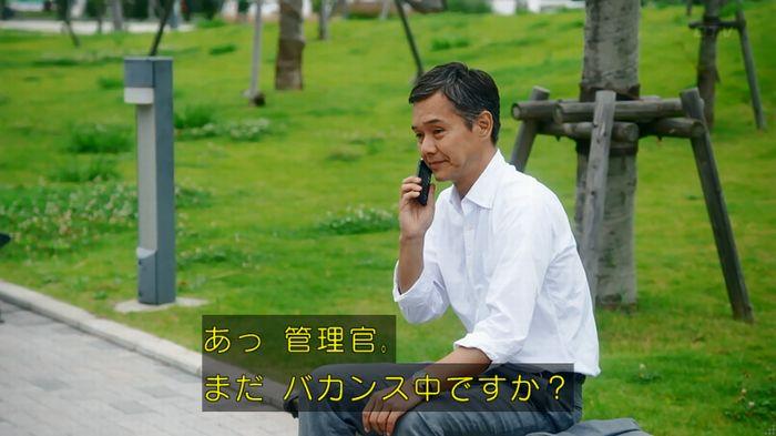 7話のキャプ887