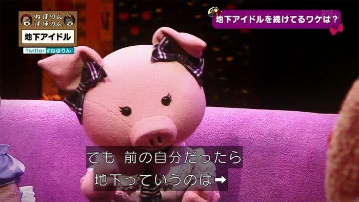 ねほりん 地下アイドル後編のキャプ451