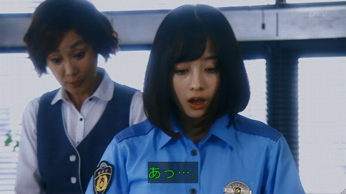 7話のキャプ873