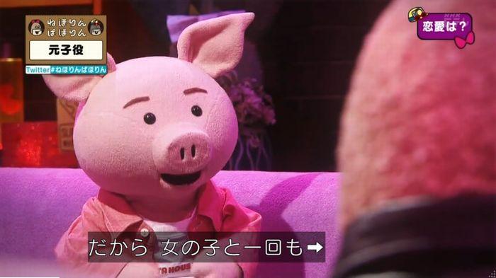 ねほりん元子役のキャプ270