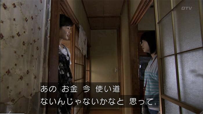 ウツボカズラの夢5話のキャプ167