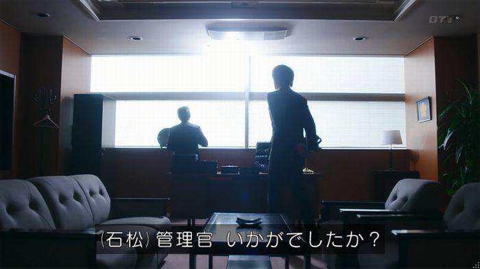 いきもの係 3話のキャプ810